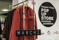 украинкие дизайнеры магазин, Designer's Room Pop-Up Store магазин, украинские дизайнеры купить