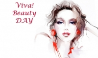 Viva!Beauty Day, Beauty Day 2016, Beauty Day разгуляево, Бьюти Дей 2016