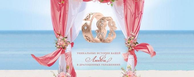DIAMOND OF LOVE, даймонд оф лав, даймонд оф лав украина, обручальные кольца, обручальные кольца украина