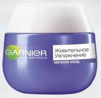 Garnier ночной уход, Ночной восстанавливающий гель-крем Garnier, ночной крем Garnier, Garnier новинки 2016