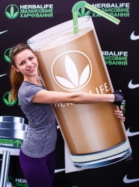 Herbalife, Herbalife 2016, Herbalife украина, Herbalife питание, Nike Womеn Weekend, HERBALIFE24