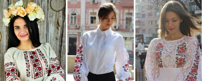 вышиванки Made in Ukraine, вышиванки украинкие дизайнеры,вышиванка купить, вышиванки цены, вышиванки укр бренды