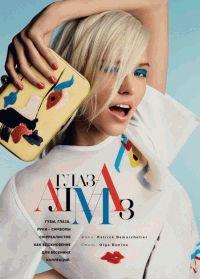 Vogue Russia,Саша Лусс,фотоприцел,макияж,Синий макияж,красная помада