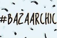 BAZAAR CHIC,маркет,ярмарка,барахолка,Киев,новый год,украинские дизайнеры,украинский производитель,новости,декабрь