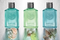 аромат,мужские духи,парфюмерия,новинки,тест,обзор,Its so Lovely,анна носок,обзор,Кедр и зеленый лимон