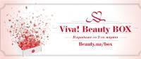 Viva%21 Beauty BOX,весна,2015,купить,наполнение,фото,бьюти бокс,продукты,фулл-сайз,новости