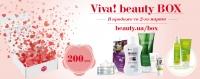 весна,2015,Viva Beauty BOX,наполнение,продукты,купить,фото,косметика,aphrodite,Weleda