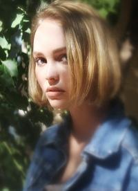 Лили-Роуз Депп,джонни депп,дочь Ванессы и Джонни Деппа,ванесса паради
