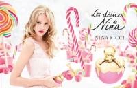 аромат Les Delices de Nina, Les Delices de Nina аромат, Les Delices de Nina купить, Les Delices de Nina аромат отзывы