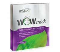 WOW mask отзывы, WOW mask от Institute Hyalual Switzerland отзывы, экспресс-уход WOW mask Hyalual, Viva! Beauty Hit 2015