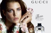 gucci Flora аромат 2015, новый аромат gucci Flora 2015, gucci Flora дизайн, принт gucci Flora