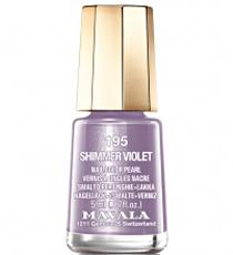 Фиолетовый - трендовый цвет для стильного маникюра