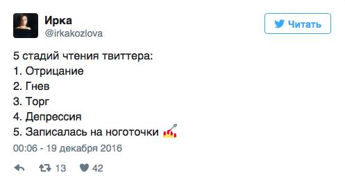 Записываемся на ноготочки: пользователи интернета обстебали рекламу маникюрных салонов