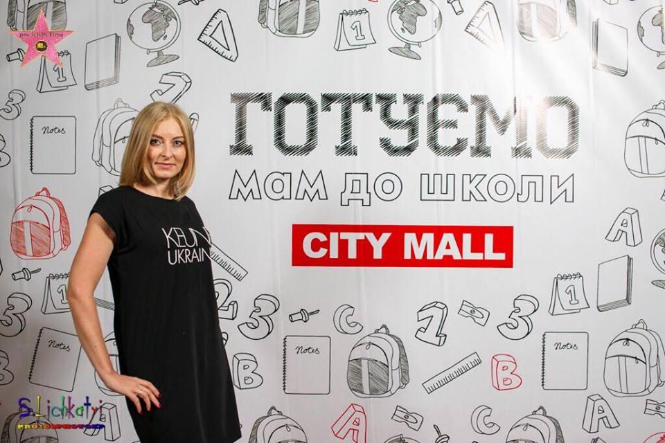 Дети знают, что нравится мамам - проверено в ТРК City Mall