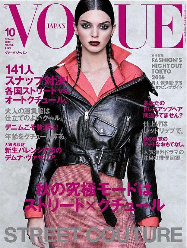 Богатой будешь: Кендалл Дженнер не узнать в новой съемке для японского Vogue (ФОТО)