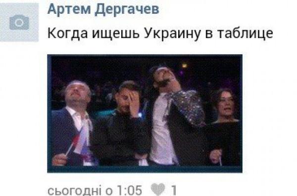 Сергей Лазарев Евровидение 2016 мемы