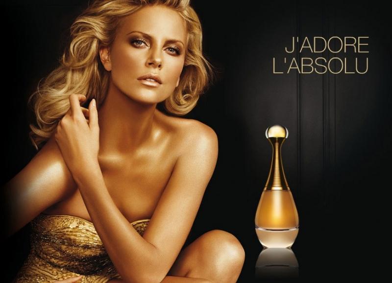 Шарлиз Терон покоряет красотой в рекламе Dior