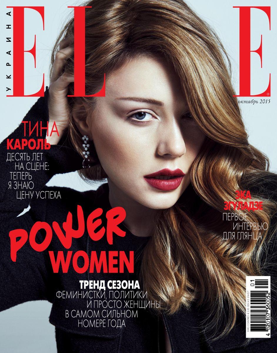 потрясающий образ Тины Кароль для ELLE Ukraine