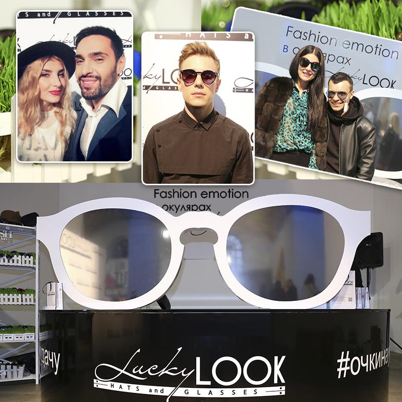 Смотри в оба: как прошла презентация новой коллекции солнцезащитных очков Lucky LOOK в рамках Ukrainian Fashion Week