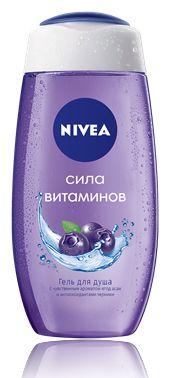 Гель для душа Nivea «Сила витаминов с ароматом ягод асаи и черники», 33.09 грн