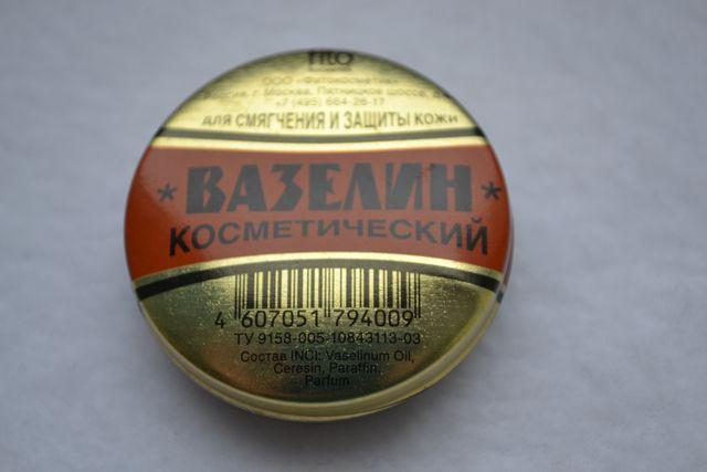 Знаменитый бальзам для губ Lucas Papaw Ointment состоит из вазелина