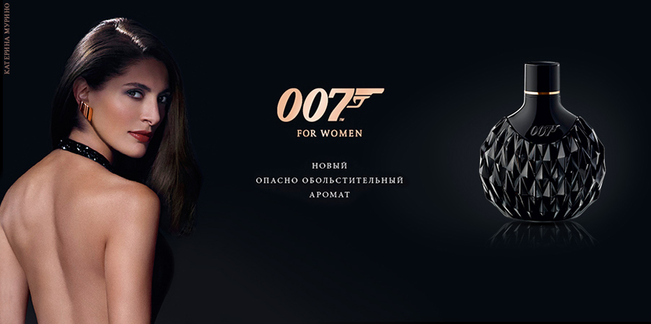 007 for Women