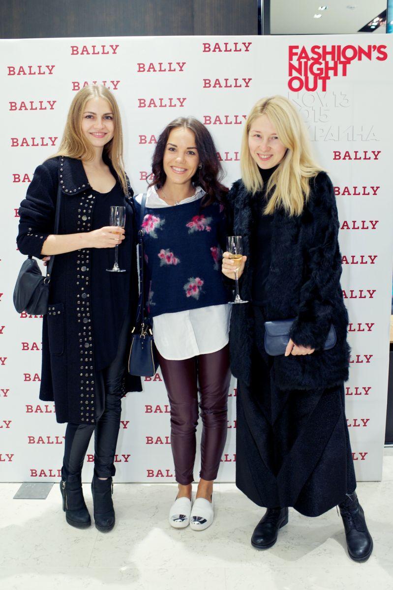 Коктейль в бутике Bally и знакомство с новой коллекцией