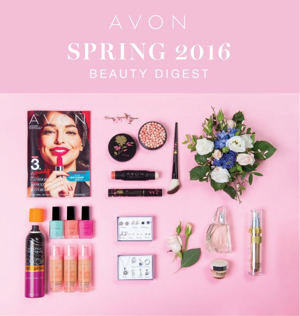 Обзор всех ярких весенних новинок от Avon 2016