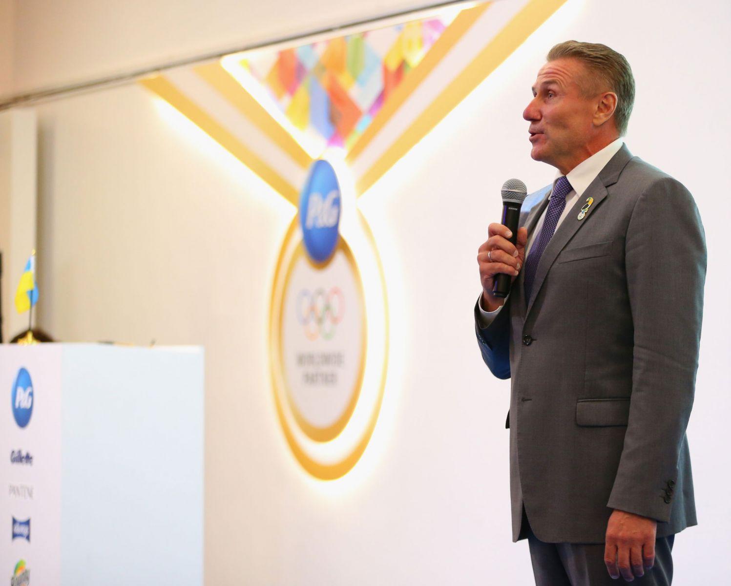 Олимпиада 2016: как болельщики поддерживают украинских спортсменов в Рио