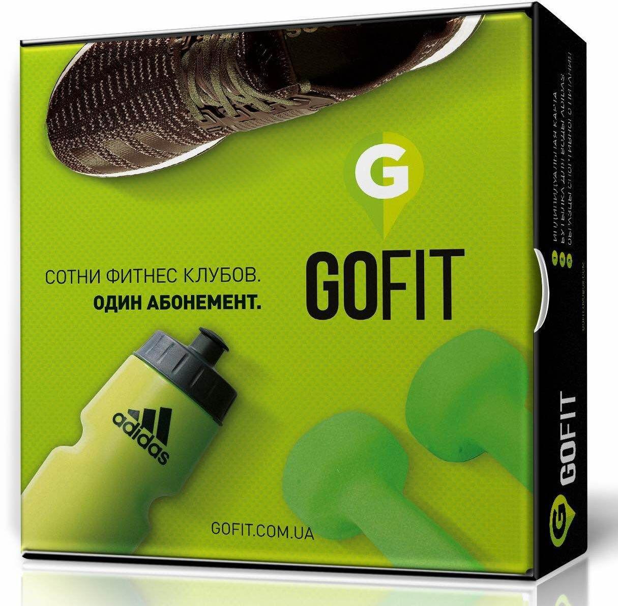 Дорогу спорту! GoFit - твой мульти-абонемент в лучшие киевские фитнес-клубы