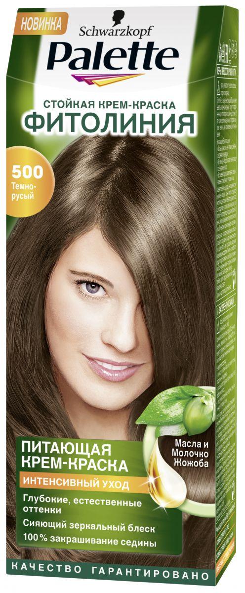 Краски для волос палет фитолиния палитра цветов