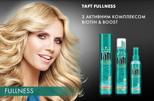 Каждому по потребностям: как выбрать оптимальное средство для стайлинга волос из линий Taft