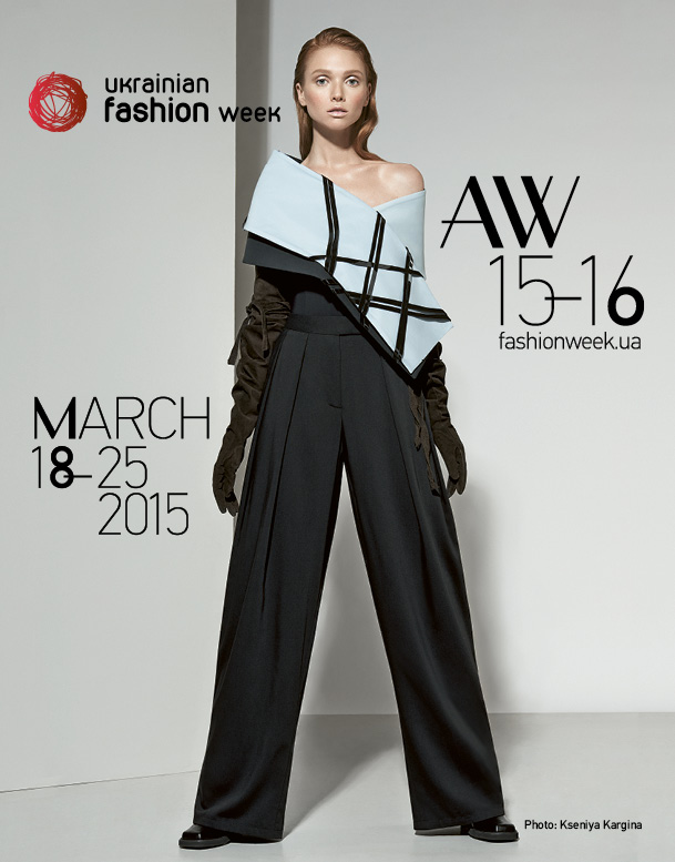 Ukrainian Fashion Week осень-зима 2015/16