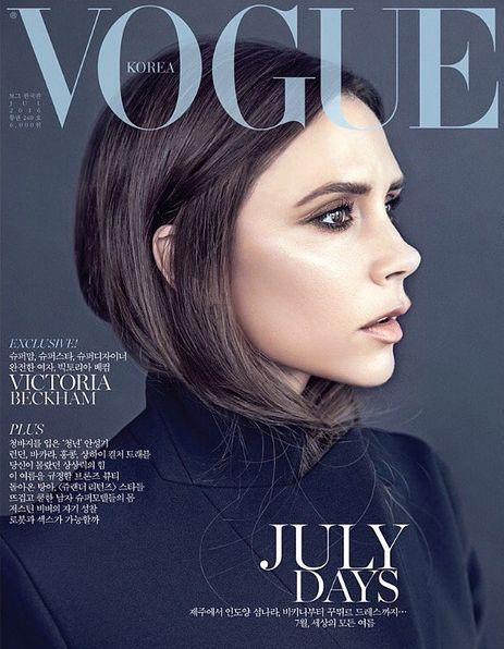 Новый горизонты: Виктория Бекхэм снялась для корейского глянца фото