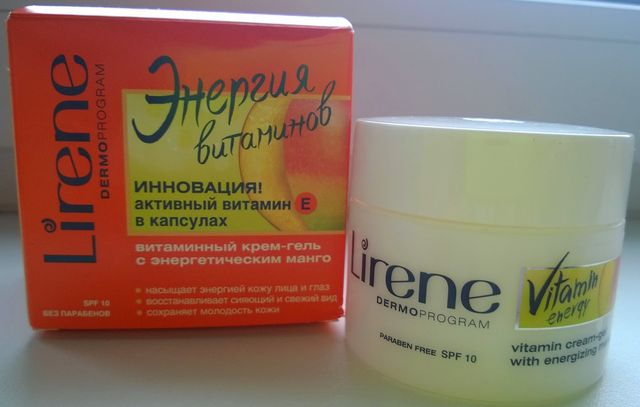 """Тест от блогера: косметика Lirene из линейки """"Энергия витаминов"""""""