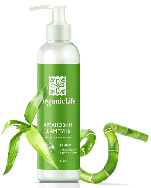 Organic Life Аргановый шампунь для волос Ананас, глубокое очищение