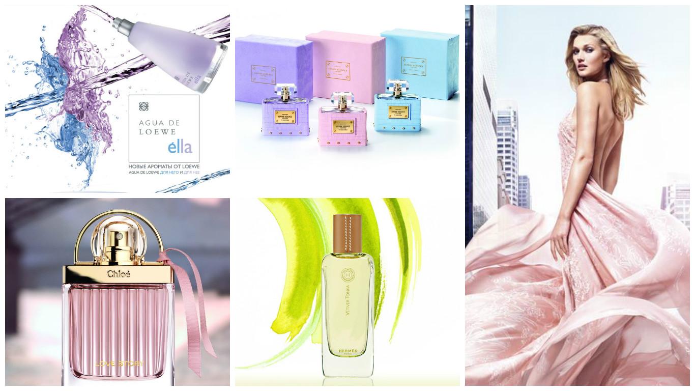 Модные новинки в парфюмерии