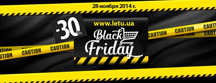 http://www.letu.ua/