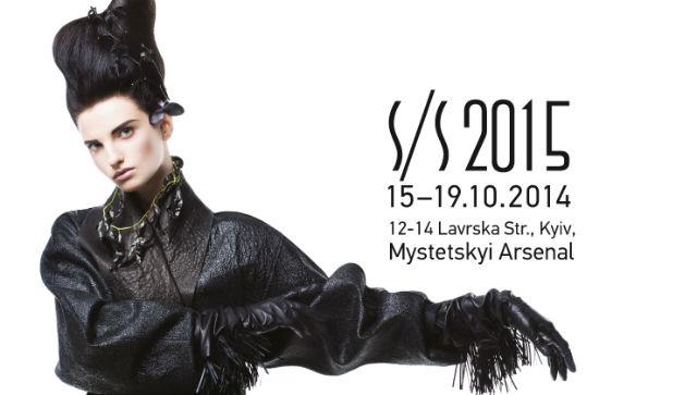 14 октября стартует 35-ая Ukrainian Fashion Week!