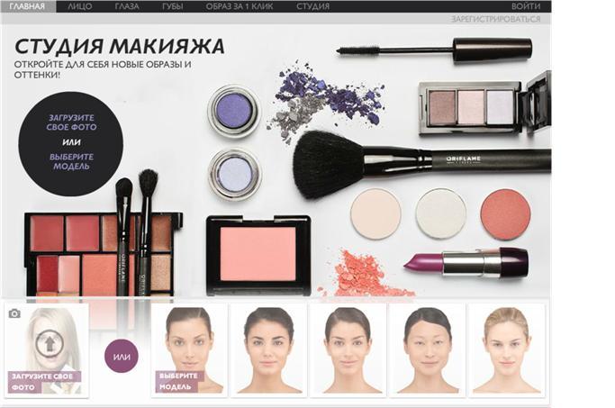 nabor-kosmetiki-dlya-vizazhista-ot-orifleym