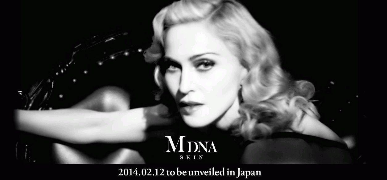 Мадонна запускает свою линию косметики!