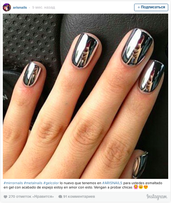 Ногти в инстаграме фото