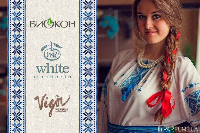 Красота по-украински: коллекция незаменимых средств для каждой девушки