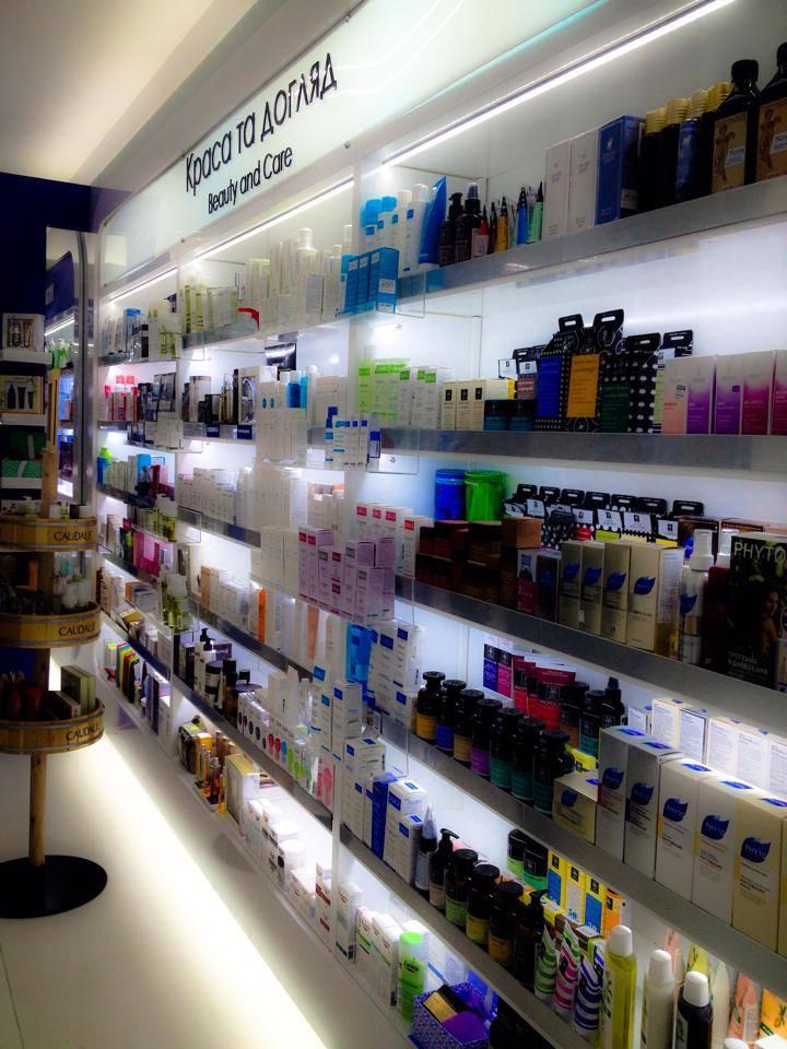 Аптека Будущего «Pharmaсy Concept Store»