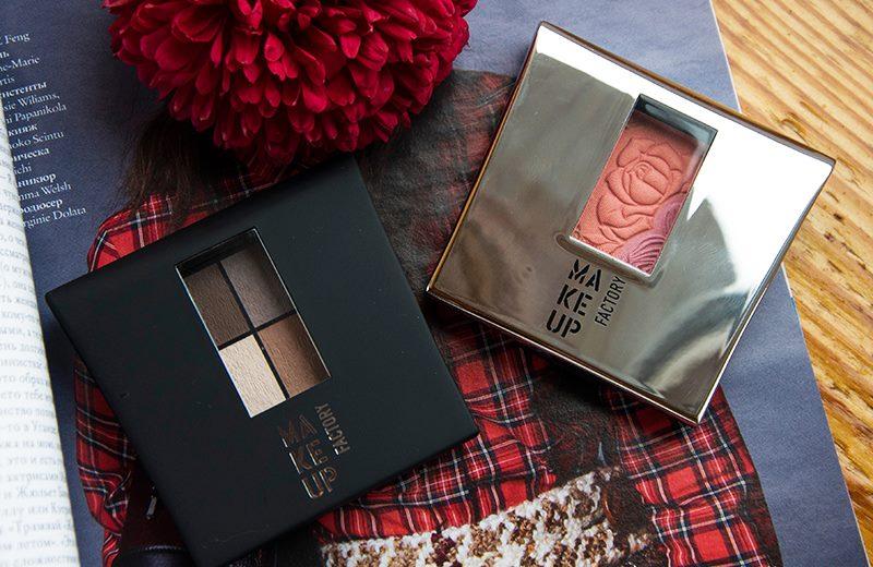 Тест от блогера: Макияж в осенних тонах с косметикой Make Up Factory