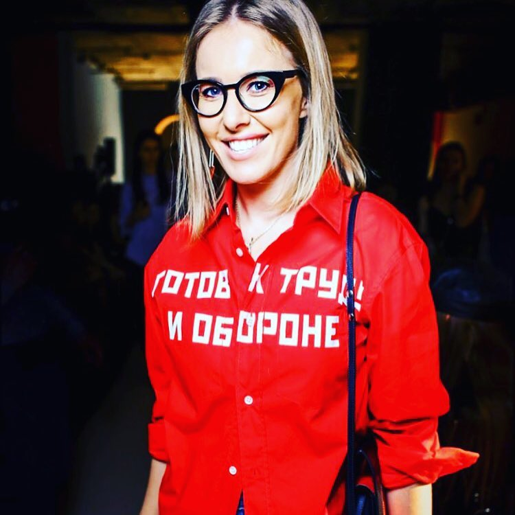 Косметичка звезды: Ксения Собчак показала любимую косметику (ФОТО)