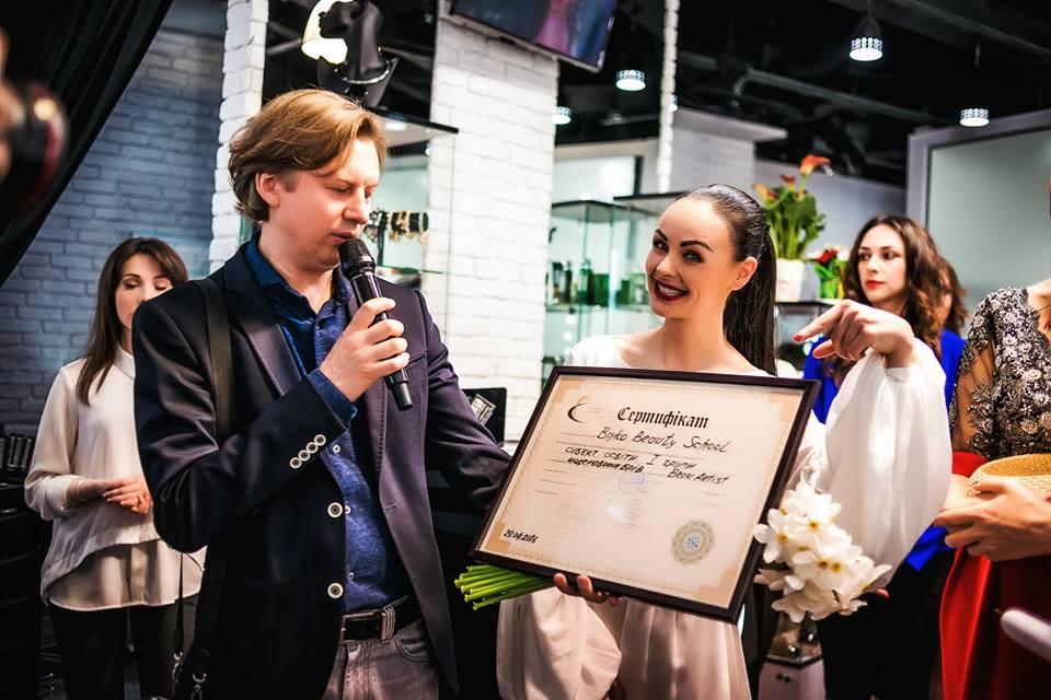 Татьяна Бойко интервью фото 2016