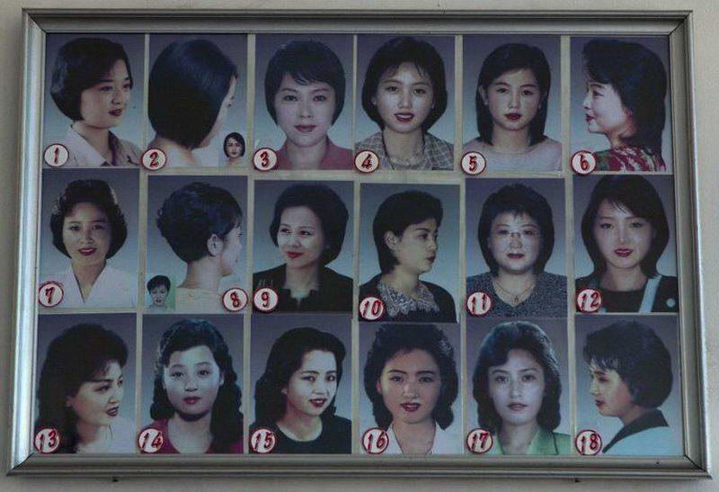 Делай как я: в КНДР теперь разрешены лишь два вида стрижек