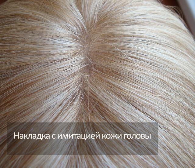 На примере Ким Кардашьян: как стать ультрамодной блондинкой?