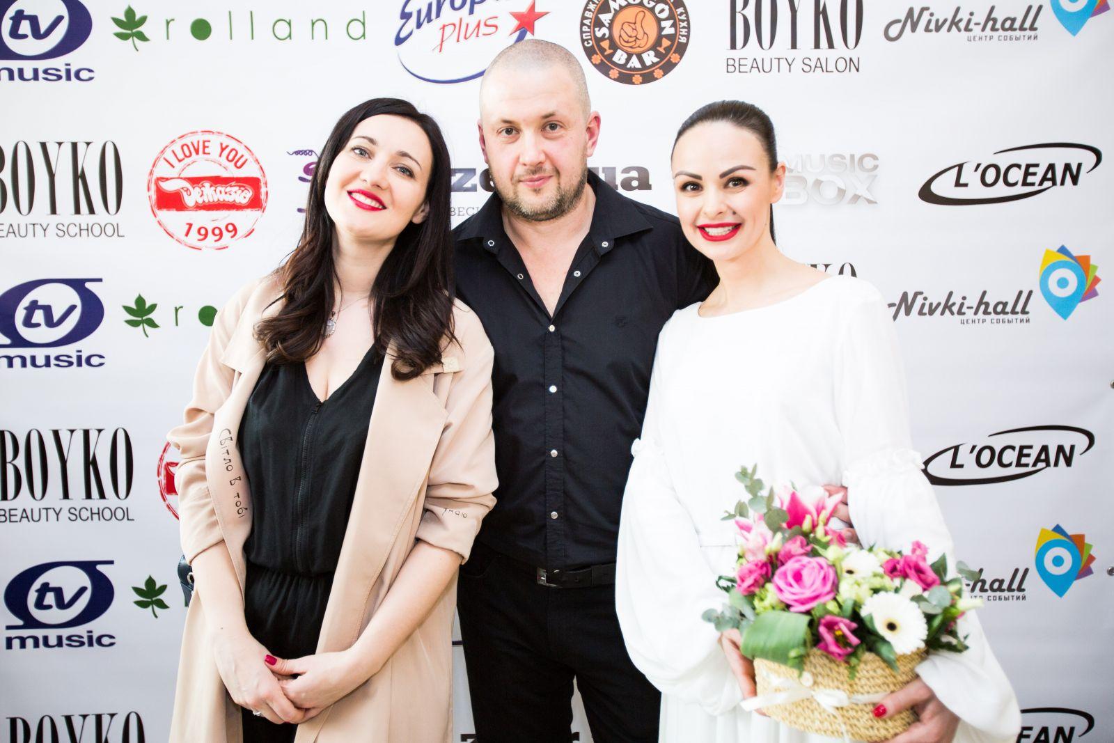 Соломия Витвицкая, Константин Бойко и Татьяна Бойко - автор и руководитель Boyko Beauty School